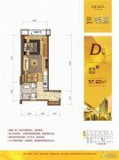 众安・朝阳银座1室1厅1卫57平方米户型图