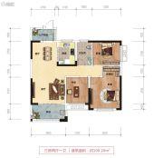 鑫远御文台二期3室2厅1卫100平方米户型图