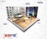绿地iHome1室0厅1卫35平方米户型图