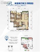 西永9号2室2厅2卫71--90平方米户型图