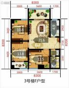 御笔城市广场3室2厅1卫98平方米户型图