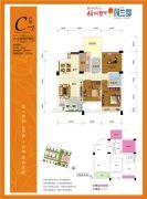 梧桐墅四期・荷兰郡2室2厅2卫82--84平方米户型图
