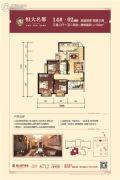 昆明・恒大名都3室2厅1卫1--103平方米户型图