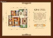 外海中央花园3室2厅2卫135平方米户型图
