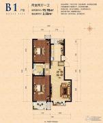 滨河龙韵2室2厅1卫95平方米户型图