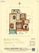 阳光美城3室2厅2卫117--123平方米户型图