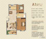 映象西班牙2室2厅1卫95平方米户型图