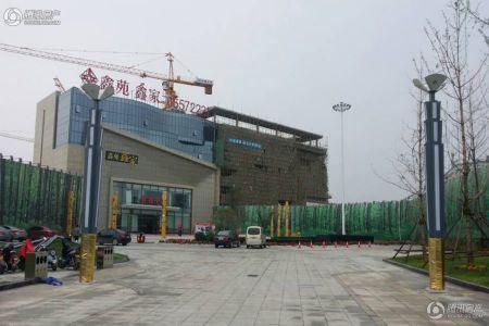 鑫苑二七鑫中心