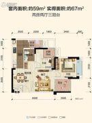 保利花半里2室2厅1卫0平方米户型图