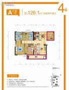 鑫苑芙蓉鑫家4室2厅2卫126平方米户型图