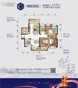 碧桂园珑誉花园3室2厅2卫127平方米户型图