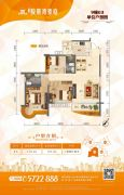 台山骏景湾豪庭3室2厅2卫118平方米户型图