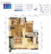 枕水小镇三期3室2厅2卫113平方米户型图