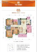 中铁・诺德国际4室2厅2卫149平方米户型图