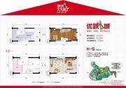 优跃城0室0厅0卫55平方米户型图