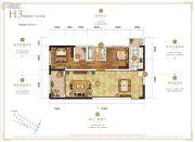 万科银海泊岸2室2厅1卫88平方米户型图