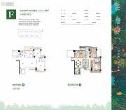 印华南滨豪庭3室2厅2卫89平方米户型图