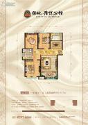绿地・隆悦公馆3室2厅1卫114平方米户型图