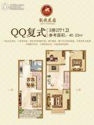凯旋花园3室2厅1卫40平方米户型图