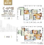 蓝城印象4室3厅4卫162--194平方米户型图