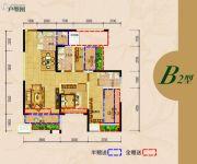 卓新・欧锦城3室2厅2卫86平方米户型图
