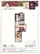 花海帝景2室2厅1卫83平方米户型图