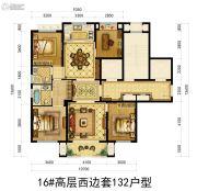 中梁翡翠滨江4室2厅2卫132平方米户型图