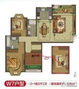大名城2室2厅2卫121平方米户型图