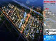 泰宏建业国际城外景图