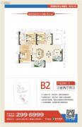 明发国际广场3室2厅2卫108平方米户型图