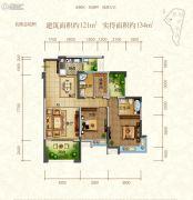 东江首府2室2厅2卫121平方米户型图