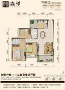 新都广场3室2厅2卫121平方米户型图