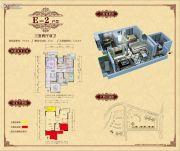 托斯卡纳・欧陆镇3室2厅2卫91平方米户型图