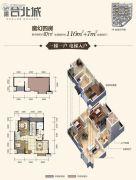 旭阳台北城4室2厅2卫87平方米户型图