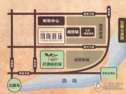 铭丰・渤海明珠家园交通图