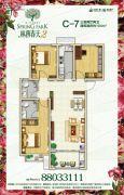林荫春天3室2厅2卫104平方米户型图