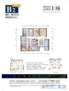 山湖海・上城4室2厅2卫118平方米户型图