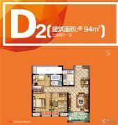 新城�Z悦城3室2厅1卫94平方米户型图