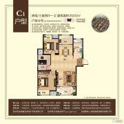 翰林壹品3室2厅1卫102平方米户型图