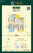 鸿扬・清逸阁42室2厅2卫0平方米户型图