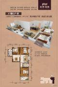 金港旺座3室2厅1卫107平方米户型图
