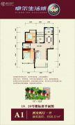 卓尔生活城2室1厅1卫70--78平方米户型图