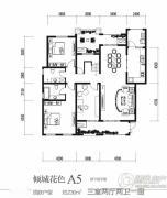 龙湖香醍�Z宸0室0厅0卫0平方米户型图