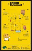 象山博望园2室2厅1卫86平方米户型图