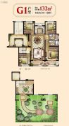 中梁首府4室2厅2卫132平方米户型图