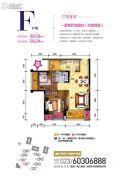 中昂星汇1室2厅1卫0平方米户型图