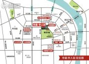华晨・华人街交通图