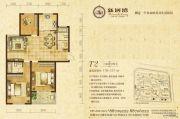 新河湾3室2厅2卫118--121平方米户型图
