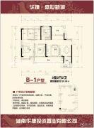 盛世新城3室2厅2卫129平方米户型图