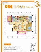 鑫苑芙蓉鑫家5室2厅2卫125平方米户型图